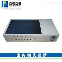 NK-550D石墨电热板