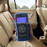 霾表/PM2.5监测仪/环境监测仪(PM2.5+PM10)/雾霾检测仪 型号:JJ14-HP-580