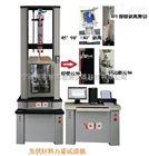 光伏组件材料万能试验机
