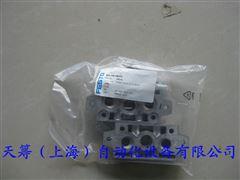 FESTO底座端板组件NEV-1DA/DB-ISO