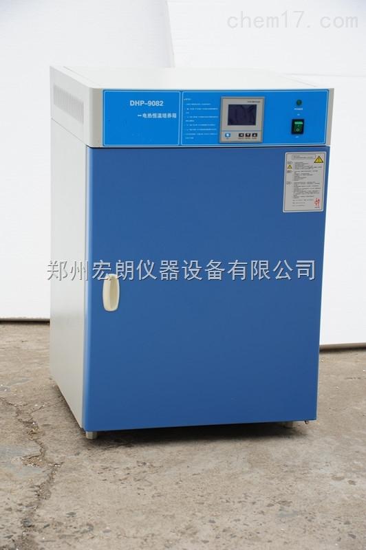 安晟SPX-150-A低温生化培养箱