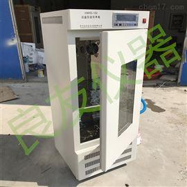 HWHS-80恒温恒湿培养箱