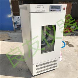 HWHS-150智能恒温恒湿培养箱