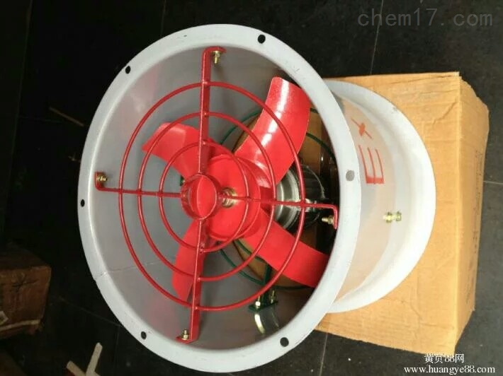 BT35防爆轴流风机/岗位式防爆轴流风机