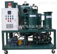 LHL系列润滑油、液压油滤油机