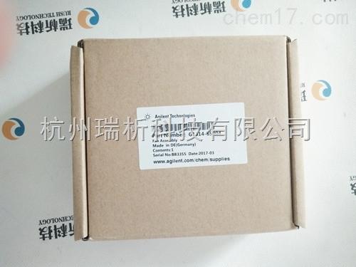 AgilentG3440-60004色谱柱AgilentG3440-60004..