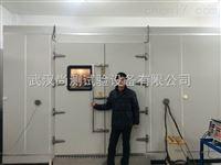 电源老化柜
