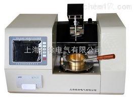 HN-3536D型全自动开口闪点试验器优惠