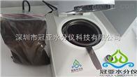 粉煤灰水分含量测试仪特点/规格