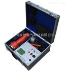 ZGF-B型直流高压发生器