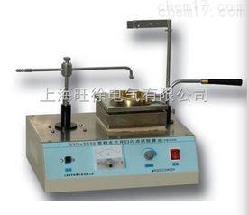 BYKK-1克利夫兰开口闪点测定仪优惠