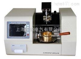 RP-3536D型全自动开口闪点测试仪厂家