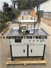 塑料排水板通水量测定仪_GB专业指标