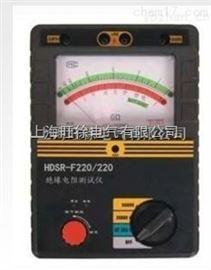 HDSR-F220/220绝缘电阻测试仪批发