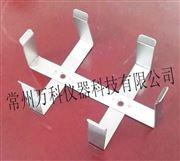 方形器皿夹具(特制)