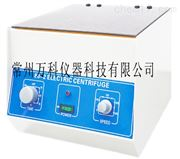 80-2廠家直銷 臺式高速離心機