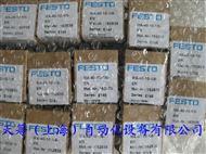FESTO压力表MA-40-10-1/8-EN