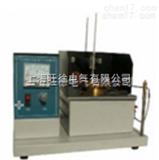 低价供应BD-001A石油产品开口闪点和燃点测定仪