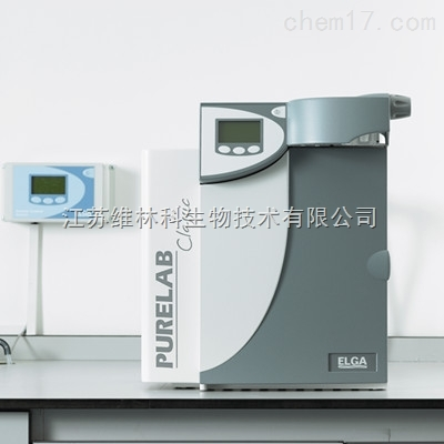 PURELAB classic系列实验室通用成套纯水机设备