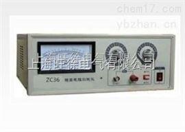 ZC36型高绝缘电阻测量仪厂家
