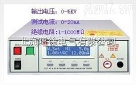 SLK7212绝缘电阻测试仪厂家