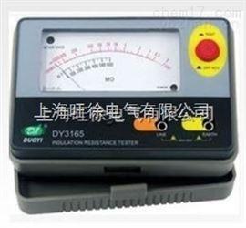 DY3165绝缘电阻测试仪价格