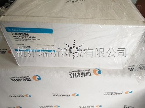 AgilentCP17988色谱柱AgilentCP17988.