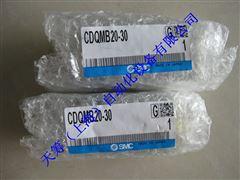 SMC薄型气缸CDQMB20-30