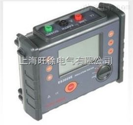 ES3025E数字绝缘电阻测试仪批发