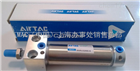 中国台湾亚德客气缸SU125*50-S原装热销