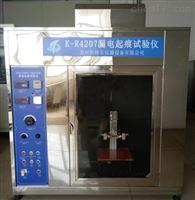 K-R4207宁波市高压漏电起痕试验机价格
