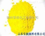 山东宝桐颜料厂家直供化肥、色母、拉丝等专用联苯胺黄色光鲜艳强度高  双偶氮颜料