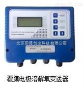 覆膜電極溶解氧測定儀