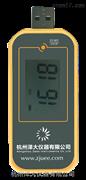 一次性溫度記錄儀