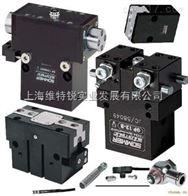 GP408S-C--SOMMER-优势促销产品