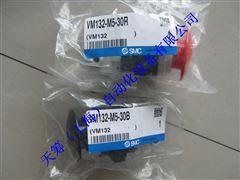 SMC2·3通机控阀·手动阀VM132-M5-30R