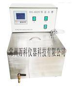 HH-6030超级恒温水槽