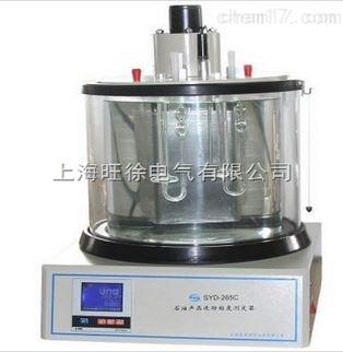 SYD-265H型石油产品运动粘度测定器优惠