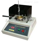 优价供应MHY-15269闪点和燃点测定仪