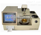 低价供应SHD-3K自动开口闪点测定仪