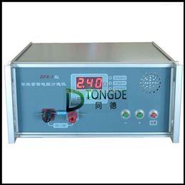 ZFX-1智能雷电子分选仪