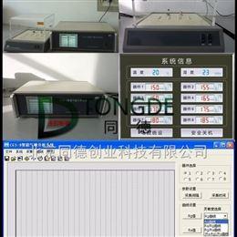 CGS-8智能气敏分析系统