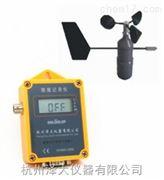 風速風向記錄儀