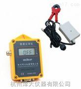 電流記錄儀