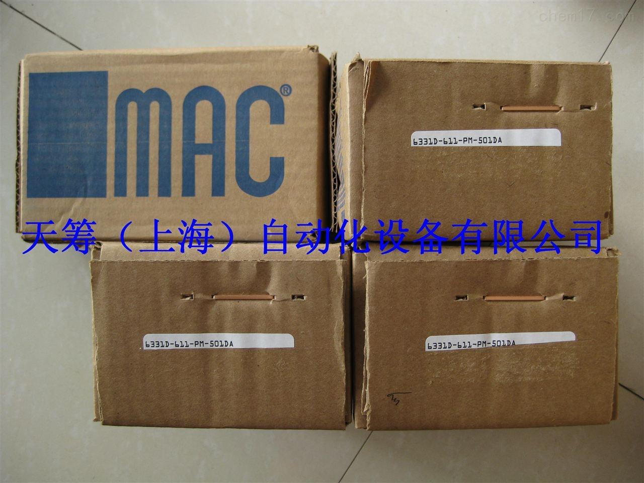 MAC电磁阀6331D-611-PM-501DA