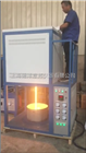 DC-R18L1600度熔塊爐