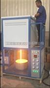 1600℃高温熔块炉
