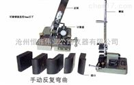CWJ-8CWJ-8(偉業牌)鋼筋反復彎曲機價格鋼筋反復彎曲機現貨供應
