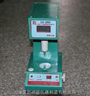 数显光电-土壤液塑限联合测定仪操作指导