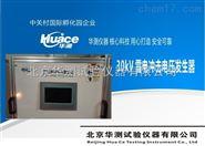 北京华测试验仪器雷电冲击电压发生器-